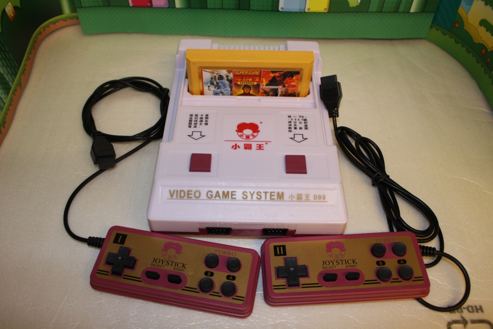Video Game System D99.
