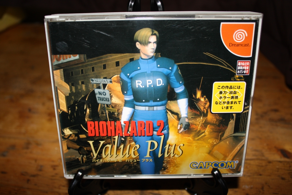 Biohazard 2 Value Plus (SEGA Dreamcast NTSC-J).
